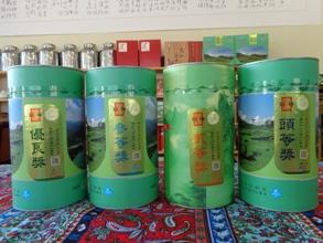 高級台湾茶講座2