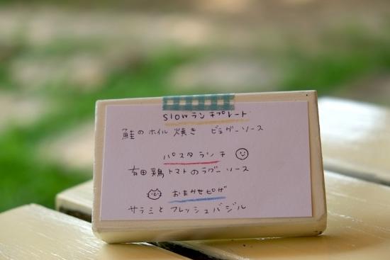 XE1P3270.jpg