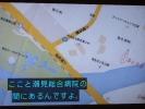 ドラマ内の地図その2