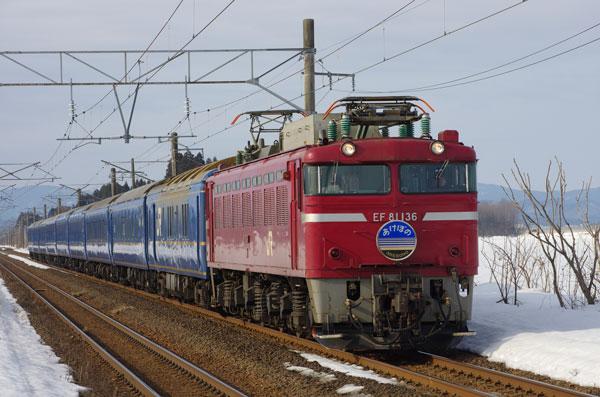 120310nukasawa4011EF81136.jpg