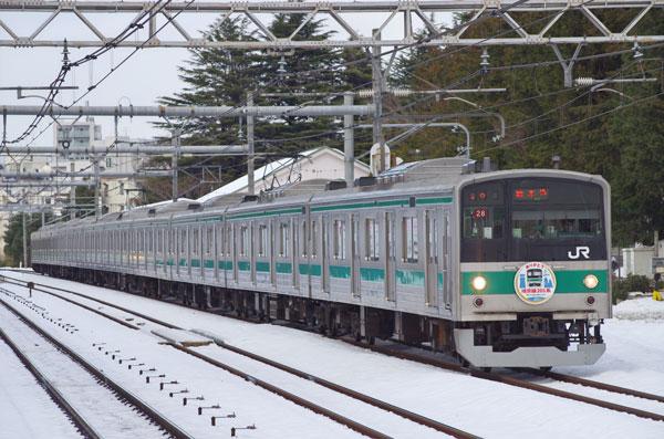140215harajuku1.jpg
