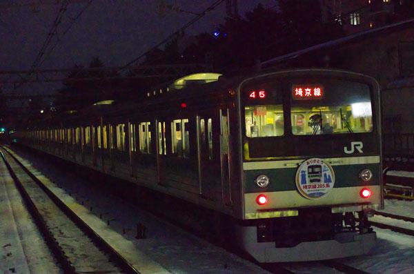 140215harajuku2.jpg