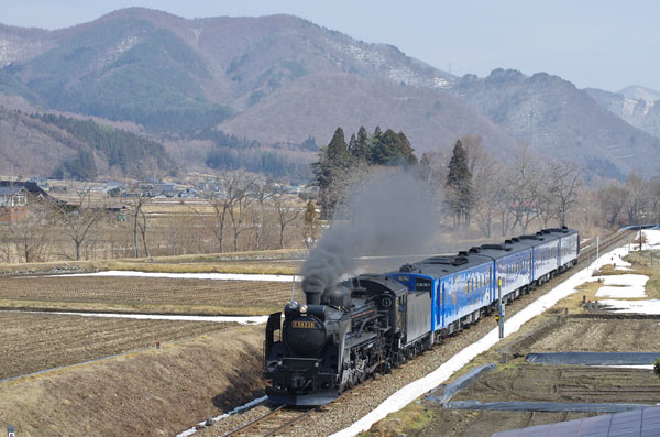 140329ashigase-hirakura.jpg