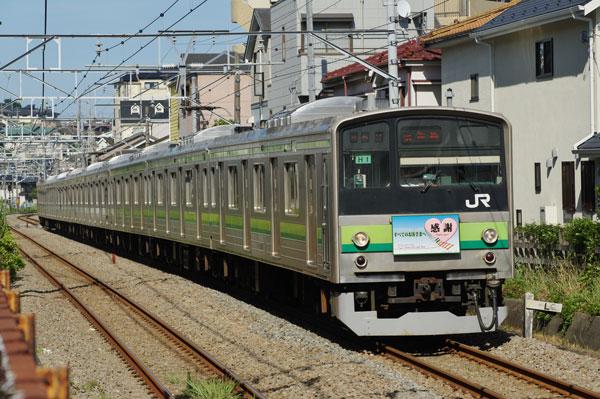 140815kikuna-shinyokohama2.jpg