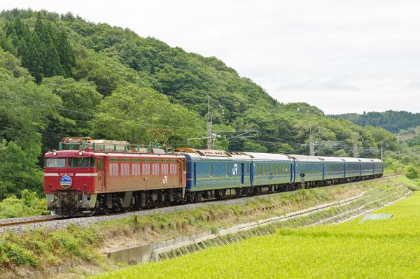 140816tsurugasaka-tsugarush.jpg