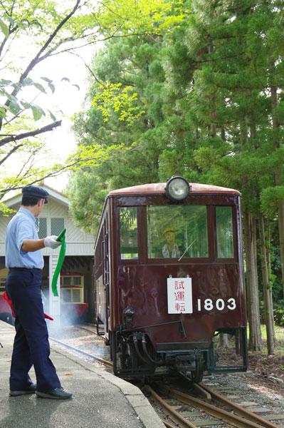 140824nakayoshi8.jpg