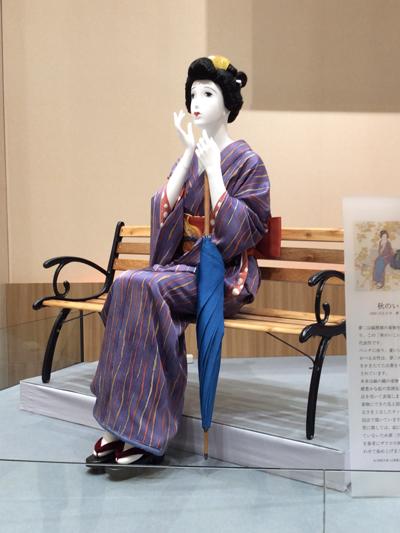 2014-08-30-takasimaya2.jpg