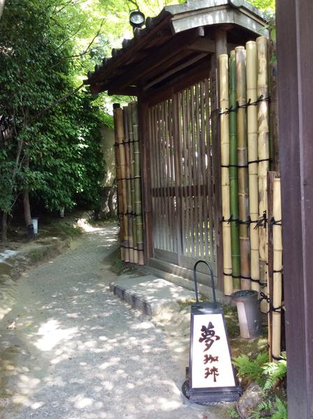 kyoto-1-(3).jpg