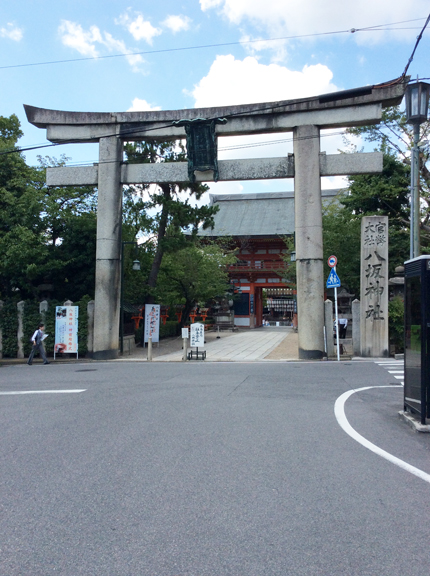 kyoto-2-(1).jpg