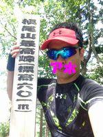 IMG_0011066-2.jpg