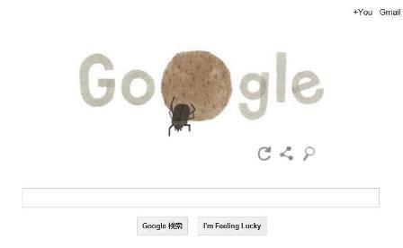 google_20140423182847e38.jpg