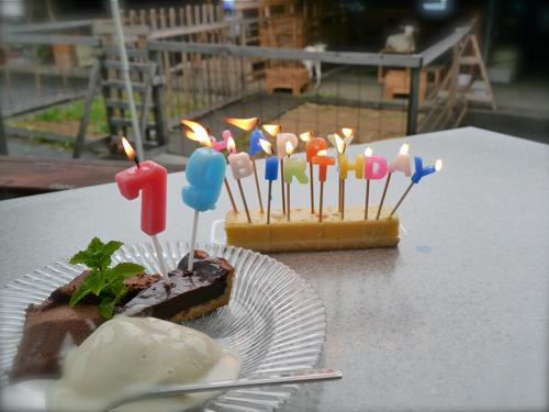 cake140706-1