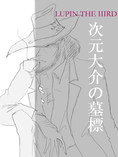 20140705.png