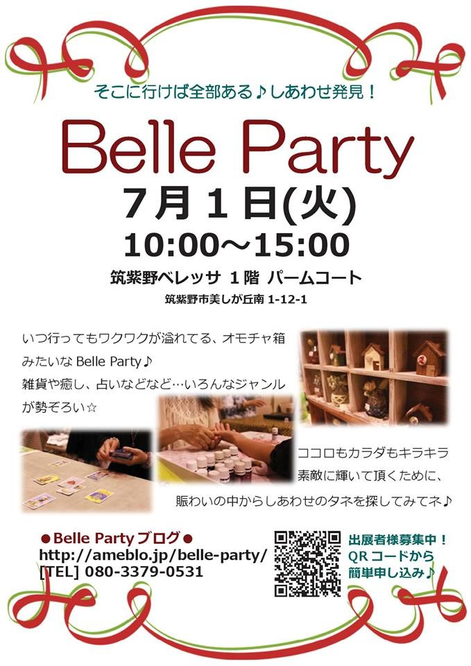 20140701 Belle Party Information