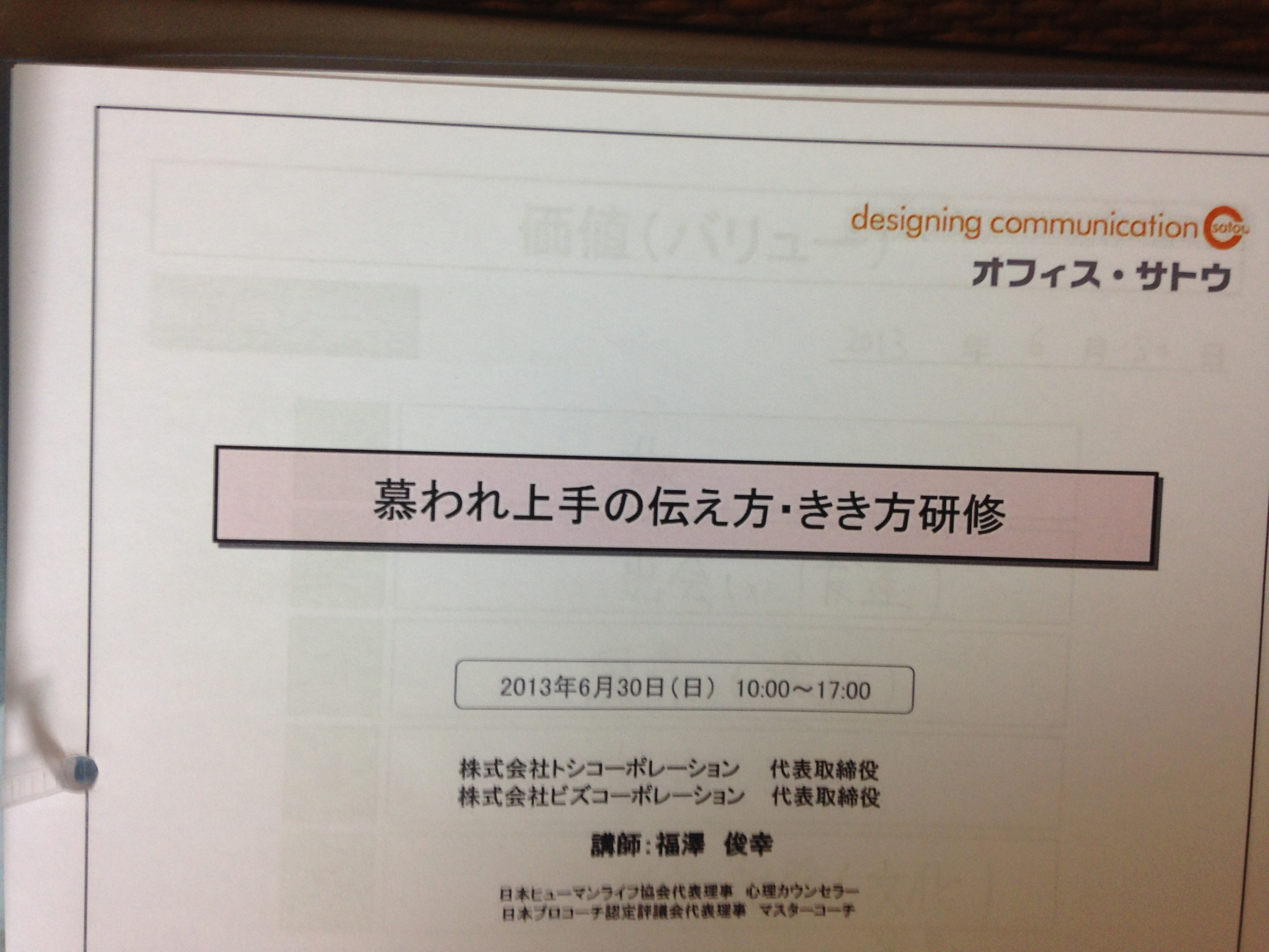 value(1).jpg