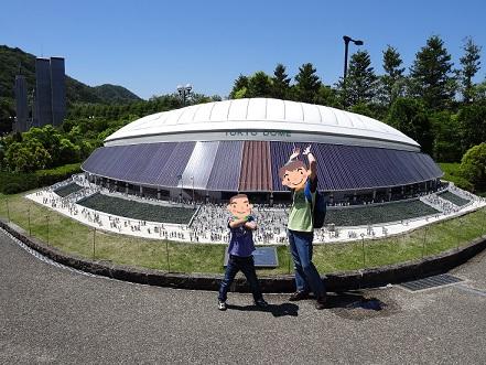 東京ドーム1