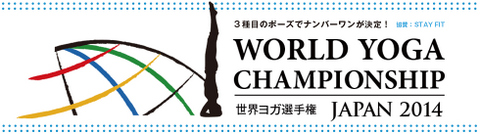 wyc_logo.jpg