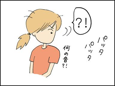 74夢-2