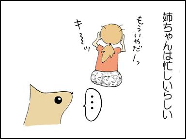 91なっちんの絵-1