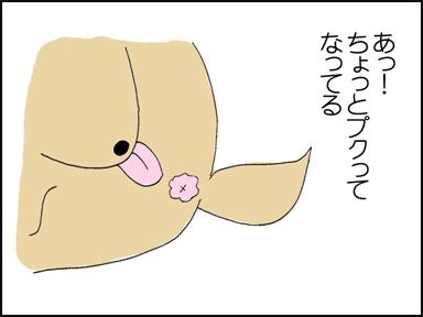 113おしりペロペロ-3