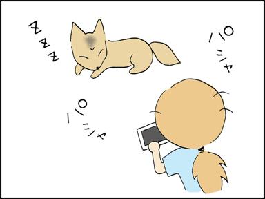 132デジカメ赤ちゃん-4