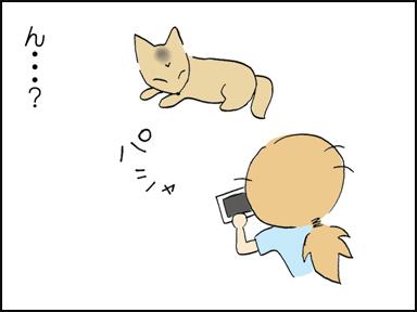 132デジカメ赤ちゃん-5