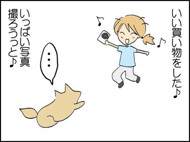133デジカメ赤ちゃん-4