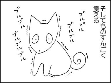 136雷-3