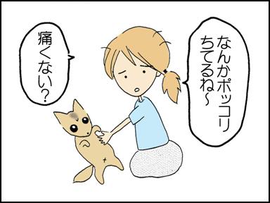 137おなかぽっこり-2