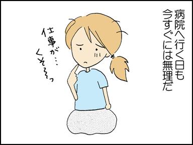 137おなかぽっこり-5