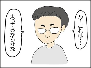 137おなかぽっこり-9