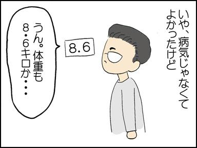 137おなかぽっこり-11