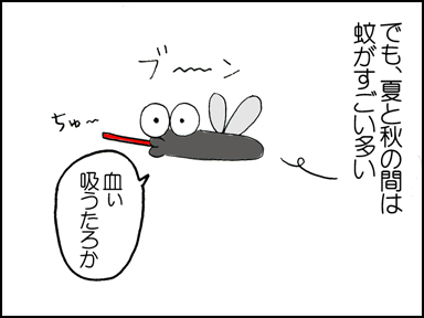138蚊-3