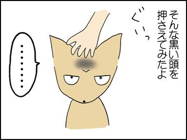 139まゆげ-2