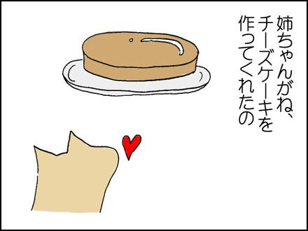 141チーズ-2