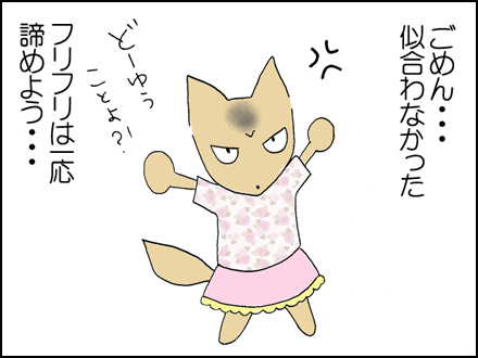 146犬の服-4