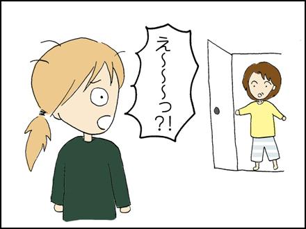 148なっちんの場合-2