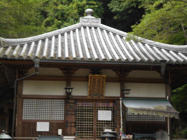 金勝寺(本堂)