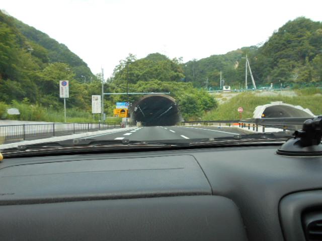 新線「清滝トンネル」