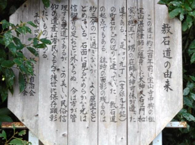 宝山寺への道
