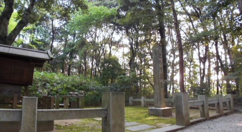 行基の墓①