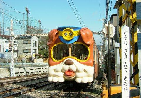 生駒山「ケーブルカー」A