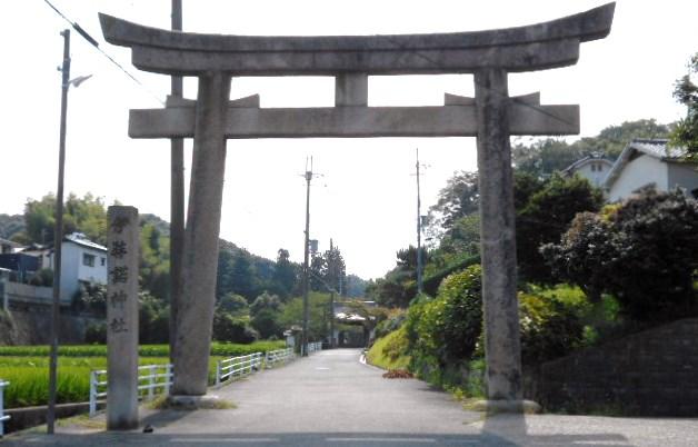 真弓寺入口