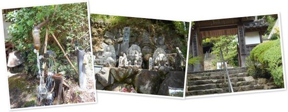 石垣の地蔵・水力発電・入口