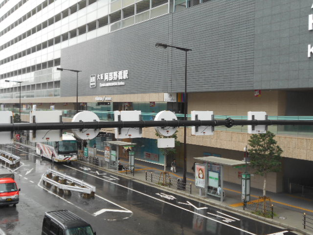 近鉄阿倍野駅