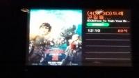 CGVヨンサンで「ヒックとドラゴン2」4DX版を見る