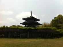 北九州市の整体院『えがお回復整体なごみ堂』  笑顔をあなたに!-3重の塔