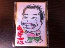 痛みの出ないカラダになれる!北九州市の整体-似顔絵