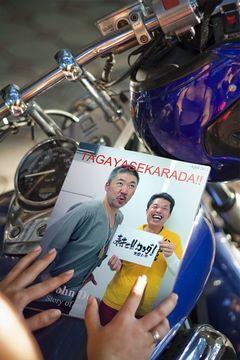 $◆カラダが良くなるコツ教えます!-北九州 整体 ハピトレ 肩コリ 膝痛