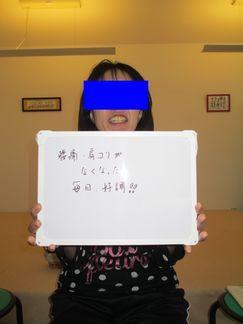 $◆カラダが良くなるコツ教えます!-北九州  八幡西区 肩コリ 腰痛 ハピトレ